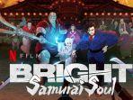 poster-film-anime-bright-samurai-soul.jpg