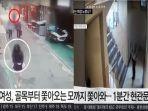 viral-video-seorang-wanita-hampir-tidak-lolos-dari-stalker-penguntit-membuntuti-sampai-pintu-rumah.jpg