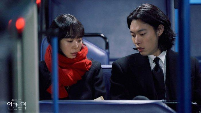 Sinopsis Drama Korea Lost: Dibintangi Ryu Jun Yeol dan Jeon Do Yeon, Tayang September 2021