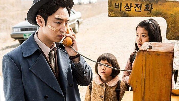 Sinopsis Film Korea Phantom Detective: Perjalanan Lee Je Hoon Balaskan Dendam atas Kematian Sang Ibu
