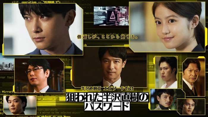 10 Rekomendasi Film Drama Jepang Rating Tertinggi Wajib Ditonton, Inspiratif & Jalan Cerita Unik