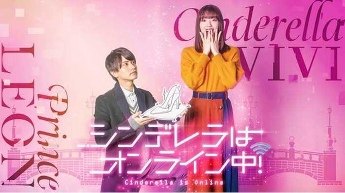 7 Drama Jepang Terbaru dan Terbaik Tahun 2021 Lengkap dengan Sinopsis, Ada Cinderella is Online
