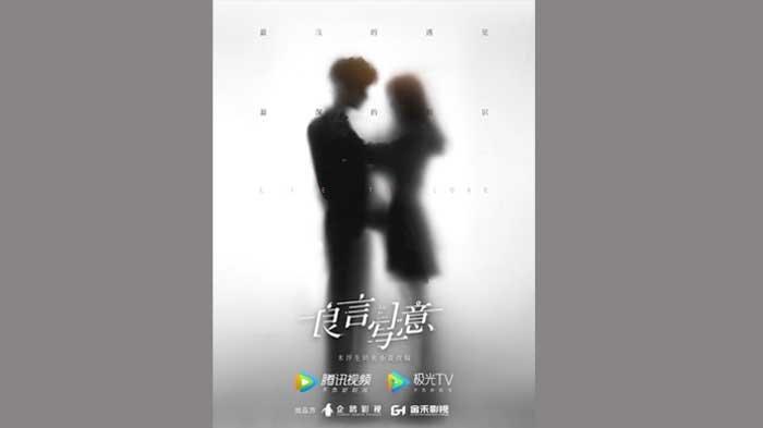 7 Rekomendasi Drama Mandarin (China) Romantis yang Ringan dan Cocok Dijadikan Tontonan Hari Libur
