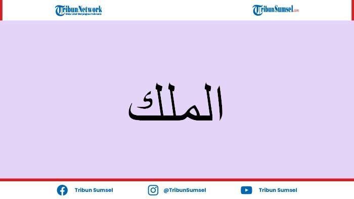 Arti Al-Malik dan Contoh Sifat Allah SWT dalam Asmaul Husna, Berikut Tulisan Arab dan Penjelasannya