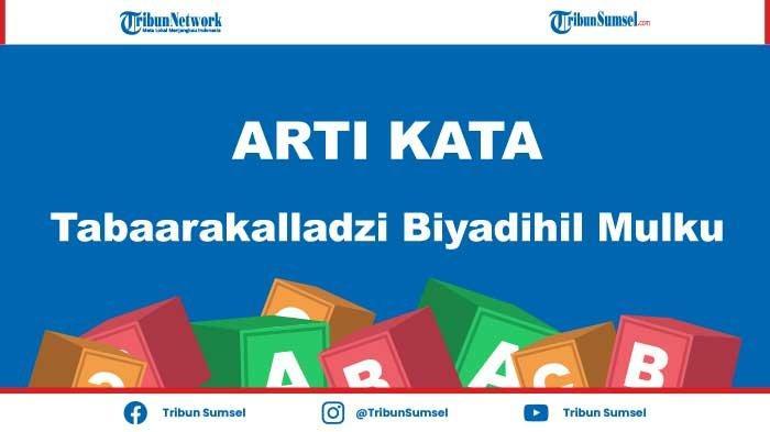 Arti Tabaarakalladzi Biyadihil Mulku dan Penjelasannya, Potongan Surat Al-Mulk dengan Keutamaan