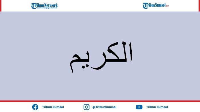 ArtiAl-KarimSalah Satu dari 99 Asmaul Husna, Nama Indah Bagi Allah SWT Yang Perlu Diketahui
