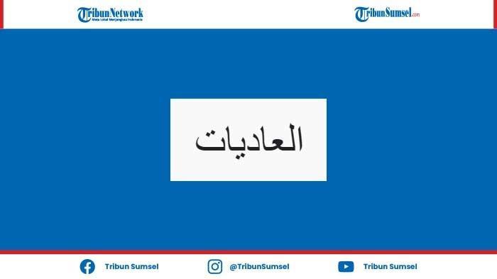 Bacaan dan Keutamaan Surat Al-'Adiyat (Juz Amma) Lengkap dengan Tulisan Arab, Latin dan Artinya
