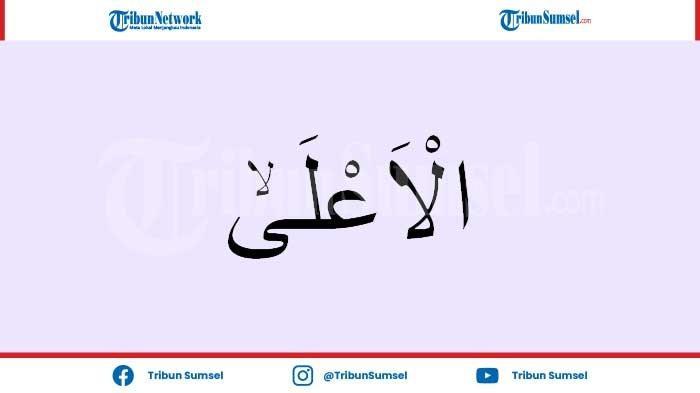 Bacaan dan Keutamaan Surat Al-A´La (Juz Amma) 19 Ayat Lengkap Tulisan Arab, Latin dan Artinya