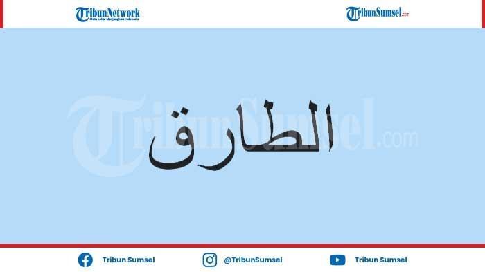 Bacaan dan Keutamaan Surat At-Tariq (Juz Amma) Lengkap dengan Tulisan Arab, Latin dan Artinya