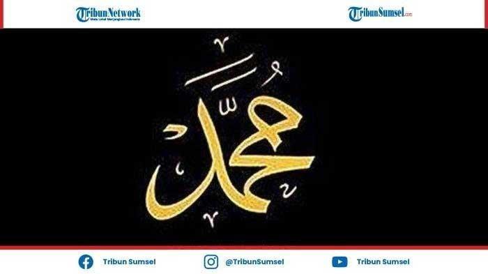 Lirik dan Chord Lagu Ya Ali Yabna Abi Thalib Sholwat Viral di TikTok, Ya Taiban Cover Khodijah