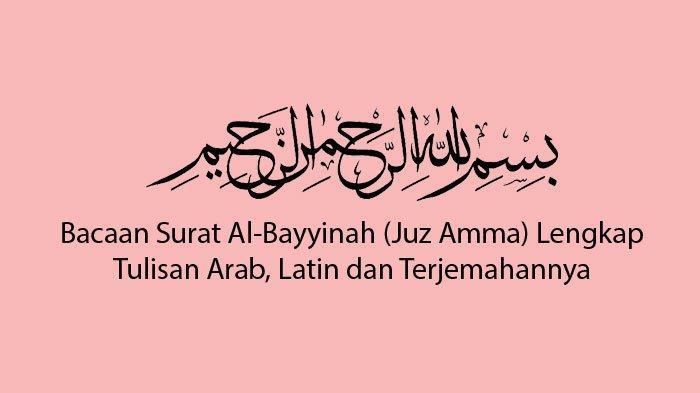 Bacaan Surat Al-Bayyinah (Juz Amma) Lengkap 8 Ayat dengan Tulisan Arab, Latin dan Terjemahannya