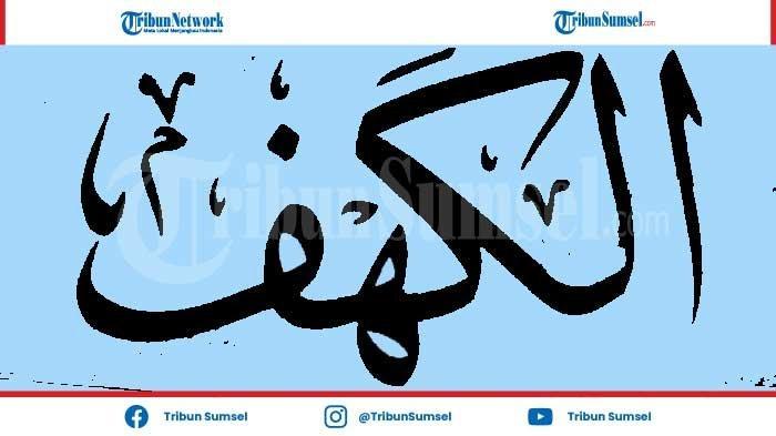 Amalan Malam Jumat di Bulan Ramadhan, BacaanSuratAl-KahfiLengkap Tulisan Arab, Latin Terjemahan