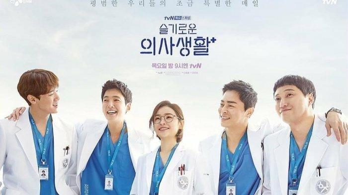 Sinopsis Episode Terkahir Hospital Playlist Season 1, Apakah Persahabatan Akan Rusak Karena Cinta?
