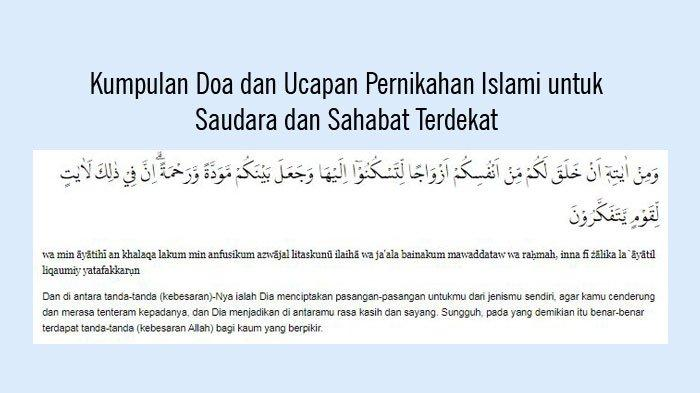 Kumpulan Doa Dan Ucapan Pernikahan Islami Untuk Saudara Teman Dan Keluarga Tribun Sumsel