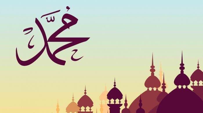 Bacaan Sholawat Mukafa'ah Lengkap dengan Tulisan Arab, Latin dan Artinya, Amalan di Bulan Ramadhan