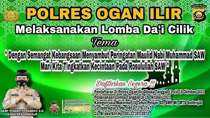Polres OI Adakan Lomba Dai Cilik, Besok Pendaftaran Dibuka Mulai Tanggal 11 hingga 15 Oktober