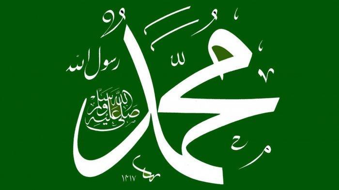 Lantunan Sholawat Nabi Muhammad Shallallahu Alaihi Wasallam Lengkap dan Artinya