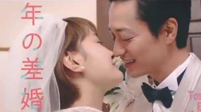 Sinopsis Drama Jepang Terbaru Toshi no Sakon 10 Episode, Bercerita Tentang Perjodohan Orangtua