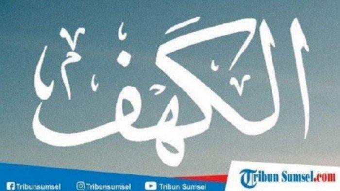 Link Download PDF Surat Al-kahfi Full 110 Ayat Lengkap Bahasa Arab dan Artinya