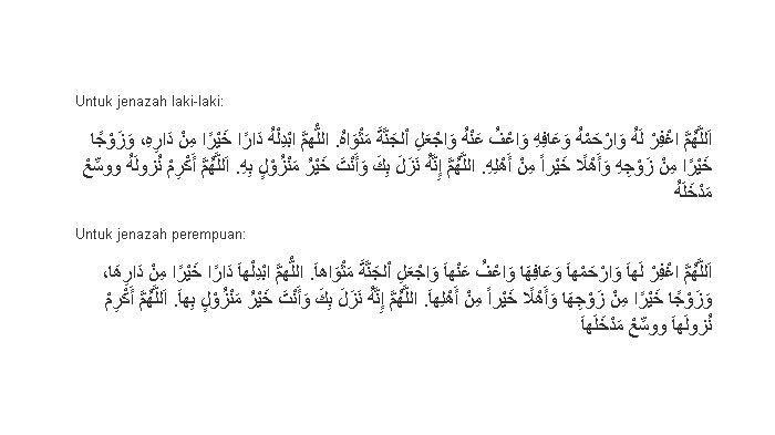 Tata Cara Sholat Ghaib Jenazah Laki-laki dan Perempuan ...