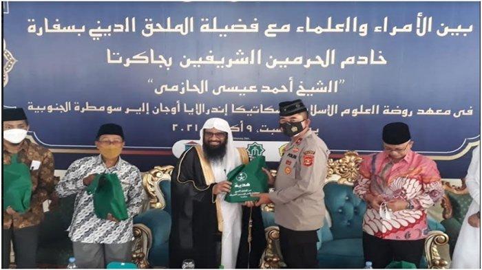 Wakapolres OI Hadiri Kunjungan Atase Agama Kedubes Arab Saudi di Ponpes RU Indralaya