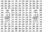 arti-al-wakil-dan-al-matin-dalam-asmaul-husna-99-nama-indah-bagi-allah-swt-yang-perlu-diketahui.jpg