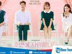 download-drama-korea-the-secret-life-of-my-secretary-sub-indonesia-full-episode.jpg