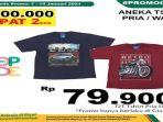 giant-berikan-promo-spesial-weekend-harga-t-shirt-cuma-1000002-pcs.jpg