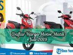 harga-motor-matik-terbaru-juli-2019.jpg
