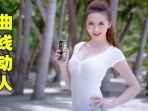 iklan-minuman-pembesar-payudara_20170225_161619.jpg