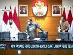 presiden-joko-widodo-dan-wakil-presiden-maruf-amin-terpasang-berdampingan-dengan-logo-kpk.jpg