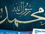 sholawat-nabi-muhammad-saw-latin-arab-artinya.jpg