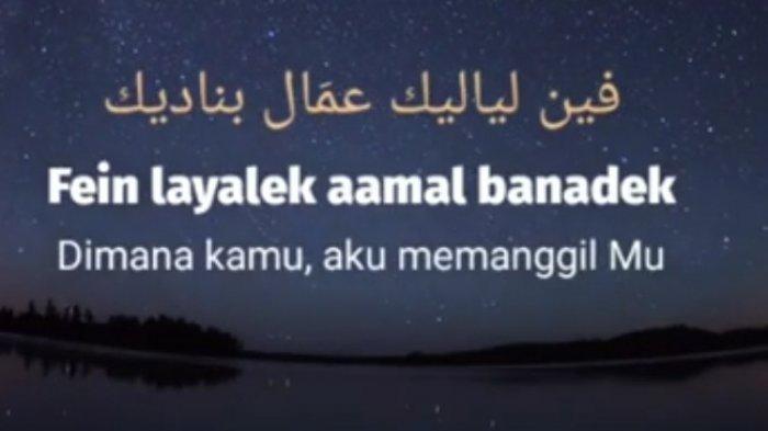 Lagu Fen Layalik Lirik Arab dan Latin, Viral di TikTok