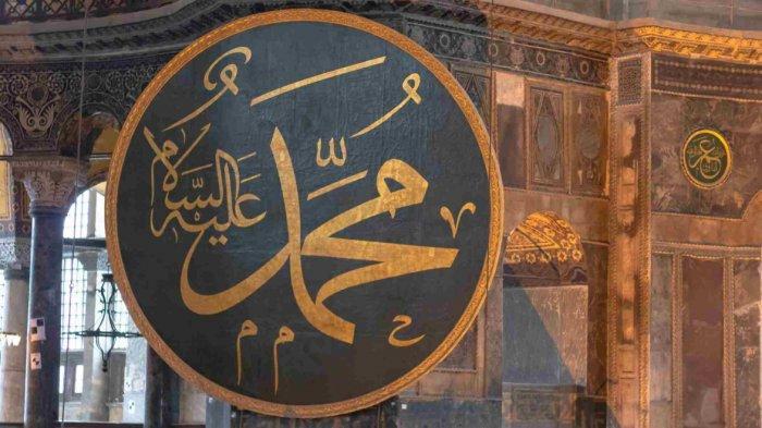 Lirik Ya Sayyidi Ya Rasulullah Tulisan Arab dan Terjemahan