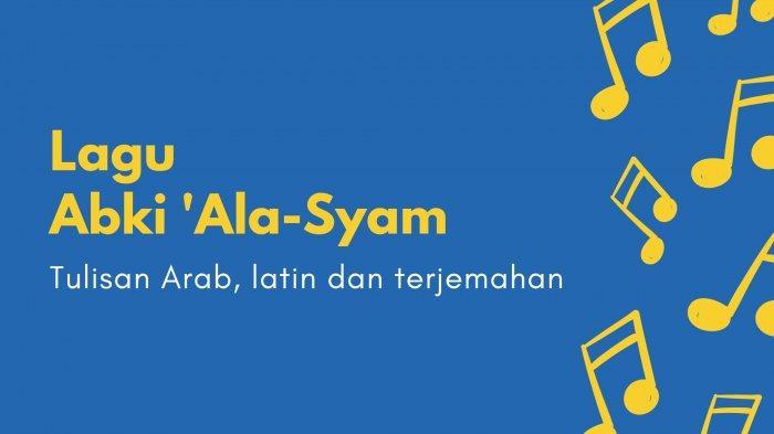 Lagu Abki Ala Syam - Ai Khodijah Lengkap Lirik Arab, Latin dan Terjemahan