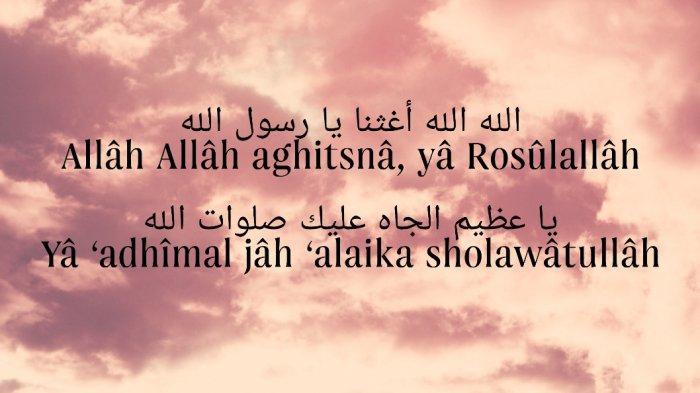 Lirik & Arti Sholawat Allah Allah Aghisna Ya Rasullullah Dilengkapi Tulisan Arab dan Latin