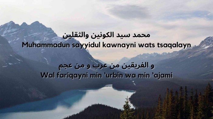 Lirik Sholawat Burdah Tulisan Arab dan Latin, Muhammadun Sayyidul Kawnayni Wats Tsaqalayn
