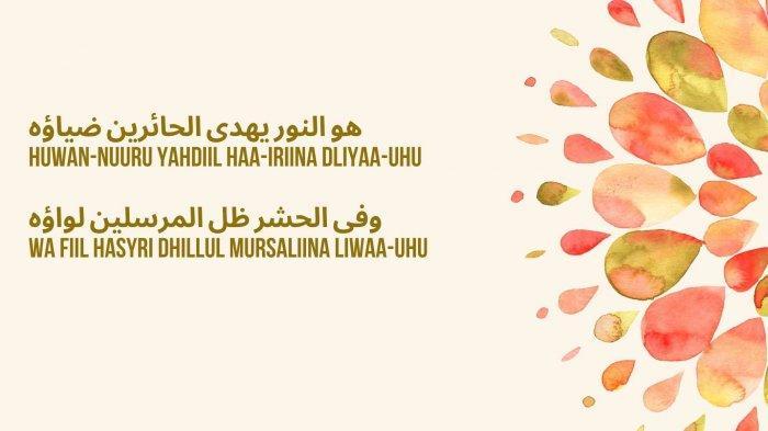 Lirik Sholawat Huwannuru Yahdill Haa Iriina Dliyaa Uhu Tulisan Arab, Latin dan Terjemahan
