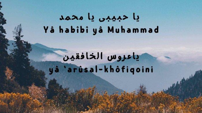 Lirik Sholawat Ya Nabi Salam 'Alaika, Ya Rosul Salam 'Alaika Viral di TikTok, Lengkap Terjemahan