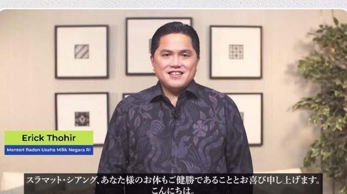 Lebarkan Sayap, SIG Jalin Kemitraan dengan Perusahaan Jepang