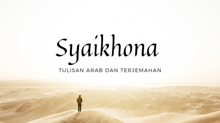 Lirik Syaikhona dalam Tulisan Arab dan Terjemahan, Sholla 'Alaikallahu Robbi Daiman