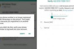 Tampilan WhatsApp (WA) saat baru mulai mendaftar