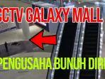 edwin-jaya-lowanto-39-lantai-4-galaxy-mall-3-surabaya.jpg