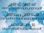 ilustrasi-sholawat-allahul-kahfi.jpg