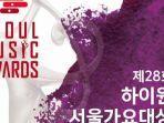 link-live-streaming-seoul-music-awards-2019-malam-ini-15-januari-pukul-1700-bisa-ditonton-di-joox.jpg