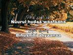 lirik-sholawat-nurul-hadi-wafana.jpg