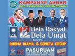 poster-kampanye-rapat-umum-partai-amanat-nasional-pan.jpg