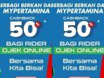 poster-promo-pertamina-khusus-driver-ojek-online.jpg
