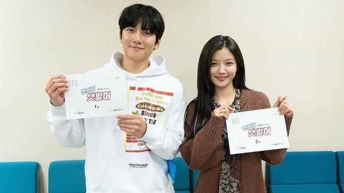 Segera Tayang Drama Korea Backstreet Rookie, Ini Biodata Pemainnya, Ada Ji Chang Wook & Kim Yoo Jung