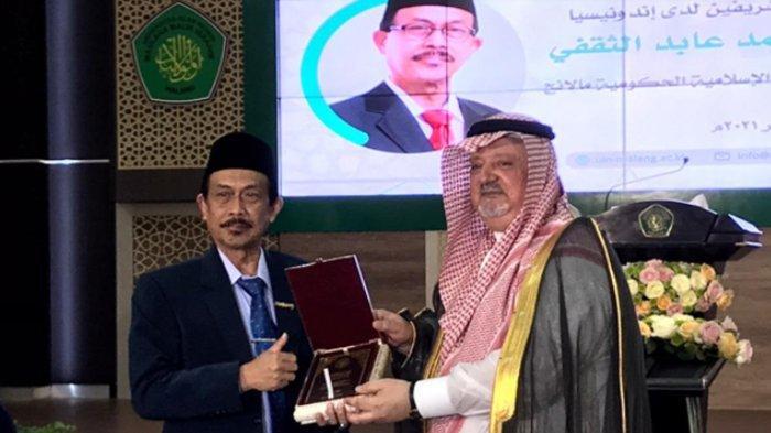 Dubes Arab Saudi Kunjungi UIN Maliki Malang, Resmikan Aplikasi Pembelajaran Bahasa Arab